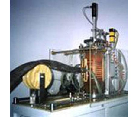 2500℃高真空感应炉