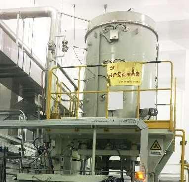 真空炭化炉